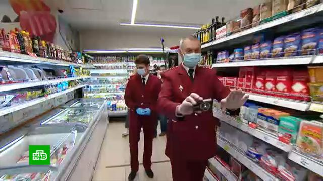 Магазинам напомнили озапрете обслуживать покупателей без масок.Москва, болезни, коронавирус, магазины, эпидемия.НТВ.Ru: новости, видео, программы телеканала НТВ