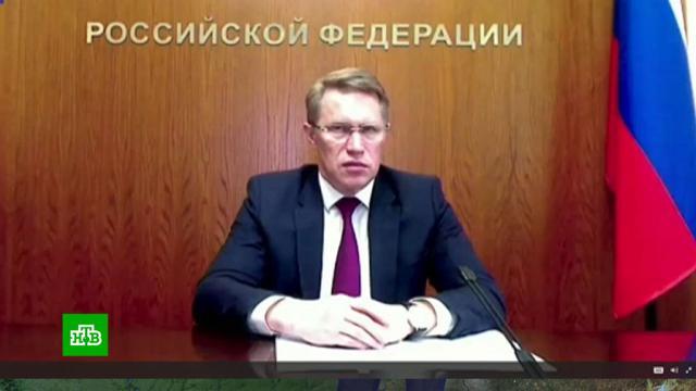 Мурашко рассказал, кому не нужна прививка от СOVID-19.Путин, болезни, губернаторы, коронавирус, эпидемия.НТВ.Ru: новости, видео, программы телеканала НТВ