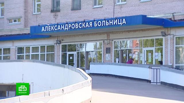 Петербургские больницы начинают перепрофилировать под коронавирусных пациентов.Санкт-Петербург, больницы, коронавирус, эпидемия.НТВ.Ru: новости, видео, программы телеканала НТВ