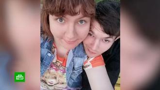 ВПодмосковье судят женщину, подозреваемую впродаже <nobr>секс-видео</nobr> сдетьми
