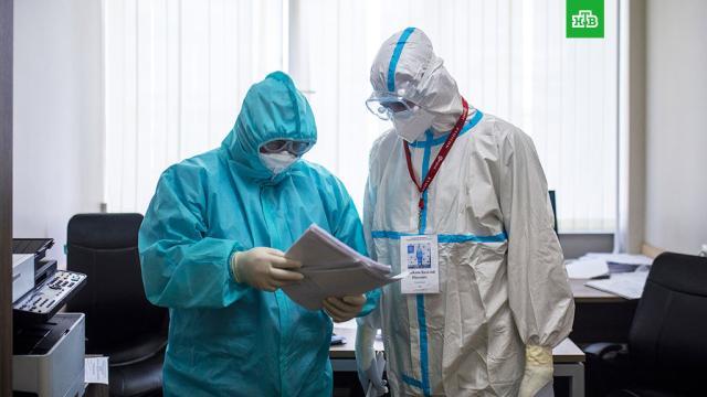 В РФ — 6 595 новых случаев COVID-19.За последние сутки в России выявлено 6 595 новых случаев коронавируса в 84 регионах (вчера было 6 431). Умерли 149 пациентов. За этот же период выздоровело 6 130 человек..болезни, коронавирус, эпидемия.НТВ.Ru: новости, видео, программы телеканала НТВ