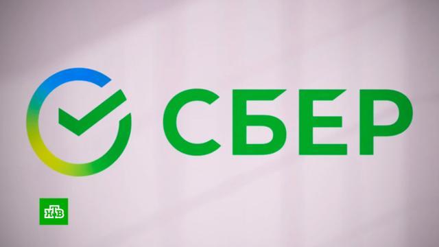 «Сбер» представил новый логотип илинейку сервисов.Греф, Интернет, Сбербанк, банки, бренды, технологии.НТВ.Ru: новости, видео, программы телеканала НТВ