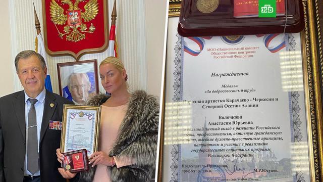 Волочкову наградили медалью «За добросовестный труд».Волочкова, знаменитости, награды и премии, шоу-бизнес.НТВ.Ru: новости, видео, программы телеканала НТВ