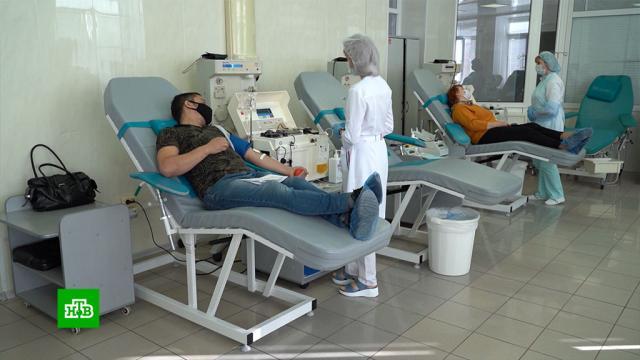 «Это просто смерть»: что говорят выжившие COVID-пациенты.Москва, болезни, здоровье, коронавирус, туризм и путешествия, эпидемия.НТВ.Ru: новости, видео, программы телеканала НТВ