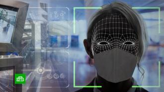 Вкрупных российских городах заработает система распознавания лиц