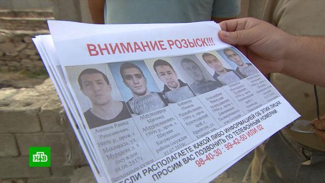 В Дагестане тюремщики изучают вырытый беглыми зэками туннель.Дагестан, побег, тюрьмы и колонии.НТВ.Ru: новости, видео, программы телеканала НТВ