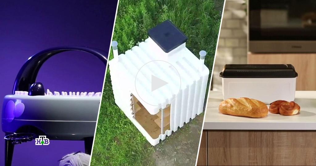 Мельница для вязания, пластиковый погреб и«умная» хлебница