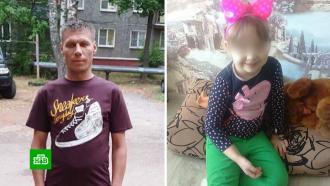 Жители Нижегородской области требовали выдать им убийцу 9-летней девочки