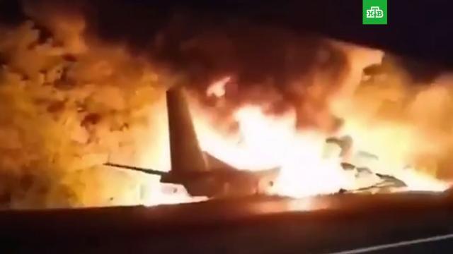 Авиакатастрофа под Харьковом: видео сместа крушения