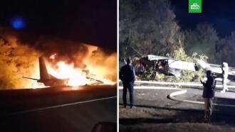 «Есть мертвые»: под Харьковом разбился самолет скурсантами