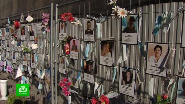 В Петербурге не стали демонтировать стену памяти, посвященную погибшим врачам