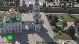 ВТуле отмечают <nobr>500-летие</nobr> городского Кремля
