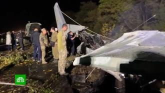 Чудом спасшийся из рухнувшего под Харьковом <nobr>Ан-26</nobr> умер вбольнице