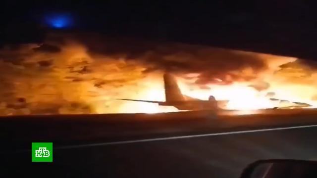 «Все вогне, люди выпрыгивали из самолета»: очевидцы рассказали окрушении Ан-26.Украина, Харьков, авиационные катастрофы и происшествия, самолеты.НТВ.Ru: новости, видео, программы телеканала НТВ