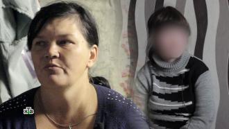 Внижегородском селе мать превратила <nobr>дочь-инвалида</nobr> в<nobr>секс-рабыню</nobr>