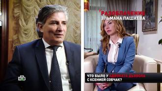 «На ее харю смотрите!»: Пашаев оскорбил адвоката потерпевших по делу Ефремова