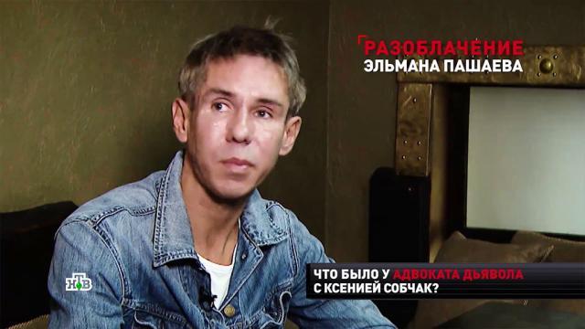 Пашаев сыграл решающую роль в истории о сексе Алексея Панина с собакой.знаменитости, скандалы, суды, артисты, животные, эротика и секс.НТВ.Ru: новости, видео, программы телеканала НТВ