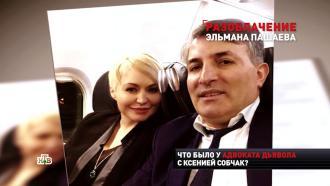 Темное прошлое адвоката Пашаева: что его связывало сКатей Лель