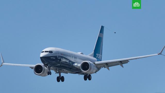 Глава авиарегулятора США лично испытает самолет Boeing 737 MAX.Глава Федерального управления гражданской авиации США намерен лично сесть за штурвал Boeing 737 MAX, чтобы проверить, насколько лайнер безопасен.Boeing, авиация, компании, самолеты.НТВ.Ru: новости, видео, программы телеканала НТВ
