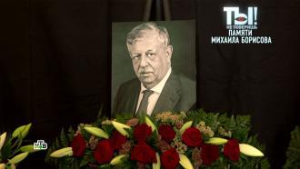 «Сгорел» от коронавируса: телеведущего Михаила Борисова хоронили вгерметичном гробу