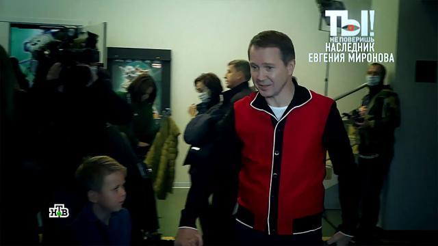 Евгений Миронов впервые показал своего сына.артисты, дети и подростки, знаменитости, шоу-бизнес, эксклюзив.НТВ.Ru: новости, видео, программы телеканала НТВ