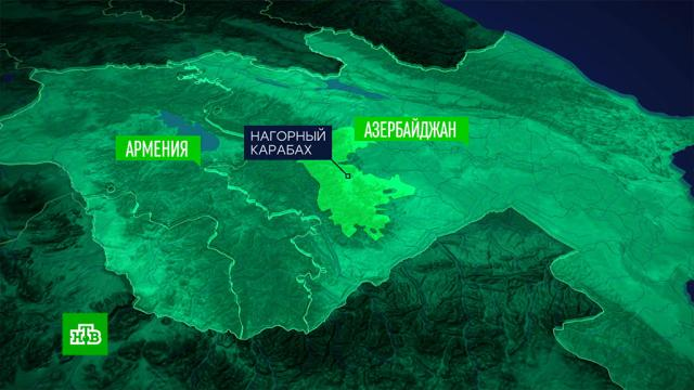 Армения иАзербайджан обвинили друг друга вначале боев.Азербайджан, Армения, Нагорный Карабах.НТВ.Ru: новости, видео, программы телеканала НТВ