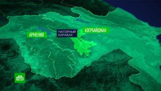 Армения иАзербайджан обвинили друг друга вначале боев