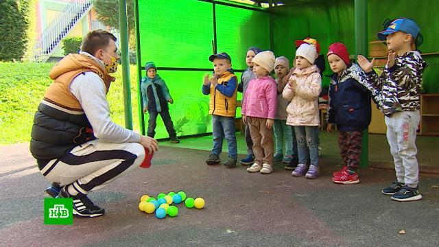 День воспитателя: вроссийских детсадах появились усатые няни ироботы.дети и подростки, детские сады, работа.НТВ.Ru: новости, видео, программы телеканала НТВ
