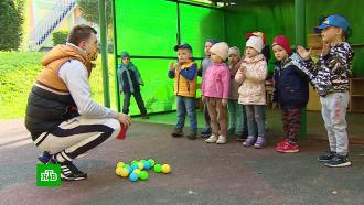 День воспитателя: вроссийских детсадах появились усатые няни ироботы