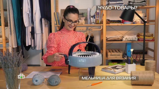 Мельница для вязания не заменит привычные спицы и крючки.технологии.НТВ.Ru: новости, видео, программы телеканала НТВ