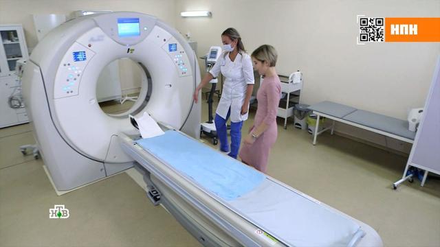 За какие услуги вполиклинике мы не должны платить.больницы, здоровье, медицина.НТВ.Ru: новости, видео, программы телеканала НТВ