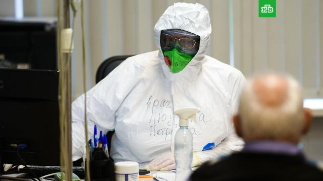 В РФ — 7 867 новых случаев коронавируса.За минувшие сутки в России выявили 7 867 заразившихся коронавирусом, сообщает оперативный штаб. Это максимум с 20 июня. В тот день сообщалось о 7 889 новых инфицированных.болезни, коронавирус, эпидемия.НТВ.Ru: новости, видео, программы телеканала НТВ