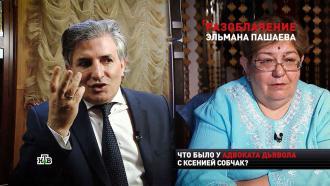 «Актриса низкой пробы»: Пашаев— оскандале сгражданской женой погибшего Захарова