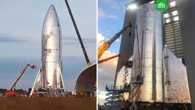 Илон Маск показал хвост корабля Starship.Глава компании SpaceX рассказал о подготовке к испытаниям очередного прототипа корабля Starship и заявил, что он будет готов примерно через неделю.Илон Маск, космос, Марс, США.НТВ.Ru: новости, видео, программы телеканала НТВ