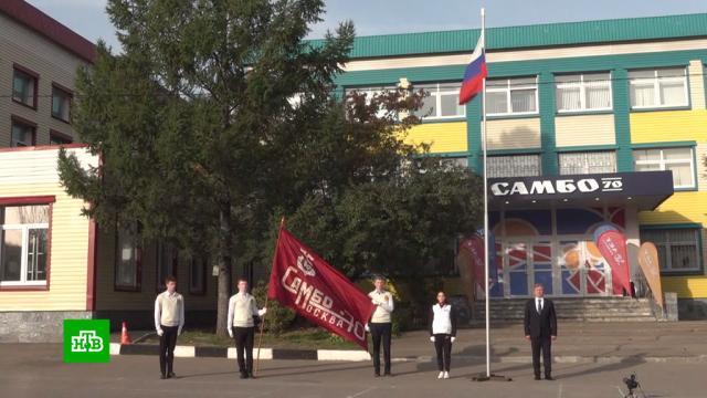 Медведева подняла флаг России на 50-летии «Самбо-70».Москва, единоборства, спорт, фигурное катание, юбилеи.НТВ.Ru: новости, видео, программы телеканала НТВ
