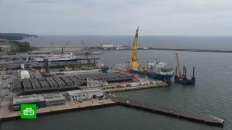 Власти Германии сомневаются в законности санкций США против «Северного потока — 2»