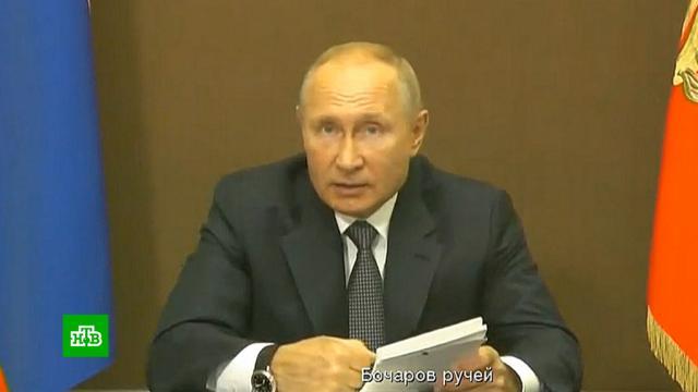 Путин отметил важную роль Госсовета всистеме власти.Путин, нацпроекты.НТВ.Ru: новости, видео, программы телеканала НТВ