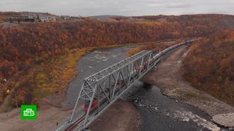 Под Мурманском открыли железнодорожный мост взамен обрушившегося <nobr>из-за</nobr> паводка