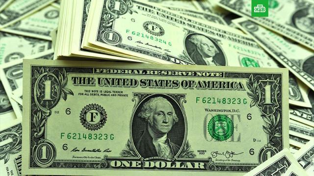 Курс доллара поднялся до 79рублей впервые сапреля.валюта, доллар, евро, рубль, экономика и бизнес.НТВ.Ru: новости, видео, программы телеканала НТВ