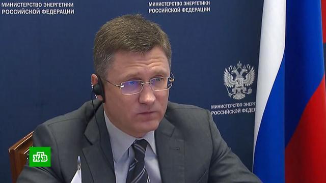 Новак сделал прогноз по спросу на нефть.нефть, энергетика.НТВ.Ru: новости, видео, программы телеканала НТВ