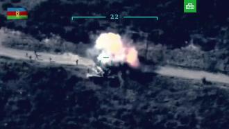 Армения иАзербайджан публикуют видео уничтожения техники искладов противника