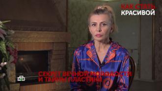 Участница «Дома-2» Агибалова рассказала, как превратилась в «бомжиху»