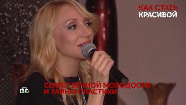 Гурченко помогла Орбакайте смириться с размером носа.знаменитости, пластическая хирургия, Орбакайте, эксклюзив, артисты, Гурченко, Пугачёва, шоу-бизнес.НТВ.Ru: новости, видео, программы телеканала НТВ