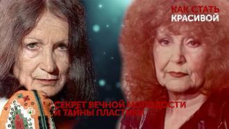 Нейросеть показала пожилых Ротару и Пугачёву без «тюнинга»