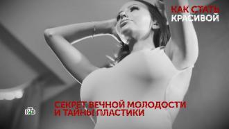 Почему российские рэперы влюбляются в «одинаковых» женщин