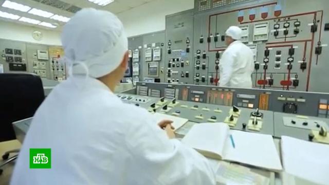 Радиомедицина, энергетика, машиностроение: достижения российских атомщиков.Росатом, атомная энергетика, медицина, технологии.НТВ.Ru: новости, видео, программы телеканала НТВ