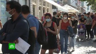 В Европе экстренно ужесточают антивирусные меры