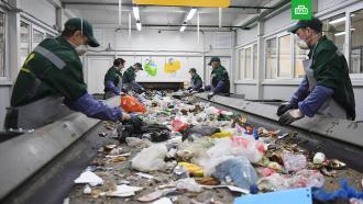 Счётная палата назвала мусорную реформу неэффективной