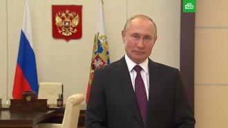 Путин назвал беспрецедентным внешнее давление на Белоруссию