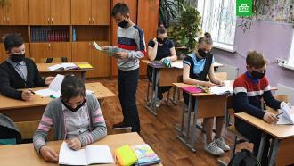 Школьные каникулы вМоскве увеличены до двух недель